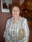 Нина Еременко
