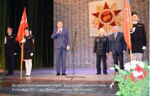 Камышину Волгоградской области присвоено звание «Город Трудовой Доблести и Славы»