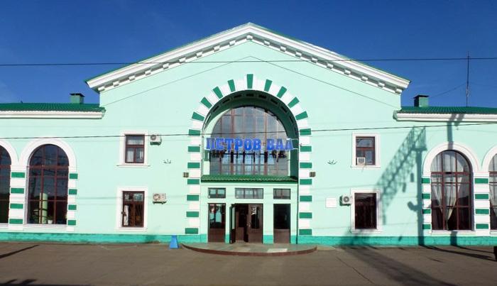 Станция Петров Вал
